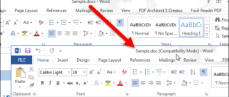 Как преобразовать документ Word 2013 в более старый формат Word
