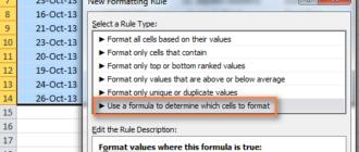 Как в Excel изменять цвет строки в зависимости от значения в ячейке