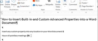 Как вставлять встроенные и пользовательские дополнительные свойства в документ Word