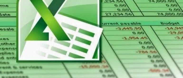 Как объединить два столбца в Excel без потери данных