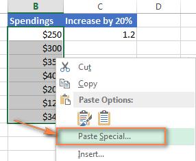 Как увеличить или уменьшить все значения всю колонку на процент