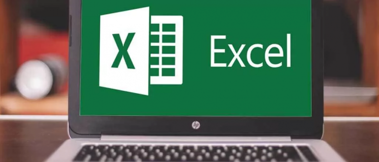 Конвертация CSV в Excel