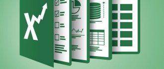 Как вращать различные виды диаграмм в Excel