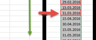Как сделать автозаполнение в Excel