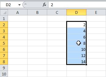 Excel. Как менять диапазон ячеек в формулах