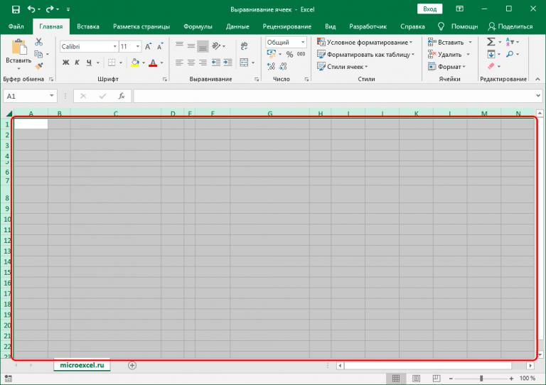 Как сделать все ячейки одного размера в Excel