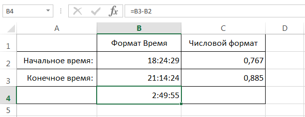 Операции со временем в Excel