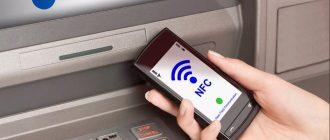 Зачем Сбербанку понадобилась новая система бесконтактной оплаты SberPay?