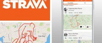 5 приложений специально для велосипедистов (счетчик калорий, одометр, спидометр...)