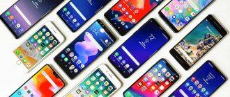 4 смартфона, которые останутся актуальными несколько лет (стоит купить надолго)