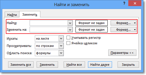 Replace - функции обработки строки (функции VBA)