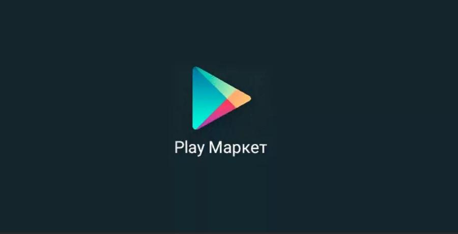 Android можно перезагрузить и без кнопки включения