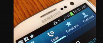Что это за глаз на Android, и как убрать его