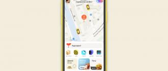 Яндекс Go - для чего это новое приложение?
