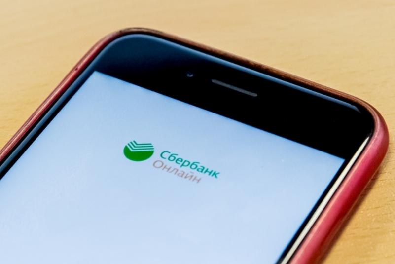 Для чего сотрудники Сбербанка вбивают код в ваше мобильное приложение