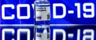 Приложение для россиян, сделавших прививку от коронавируса - зачем и когда выйдет?