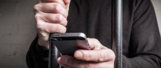 Звонки с каких телефонов лучше игнорировать?