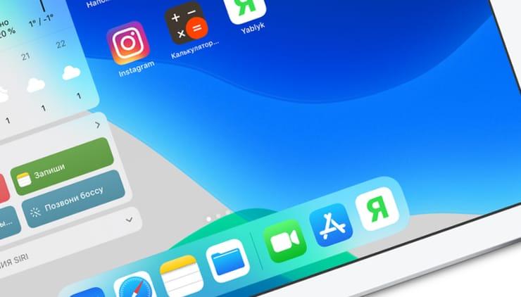 3 интересных возможности iPad, о которых мало кто знает