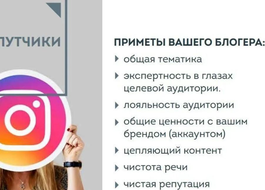 Какую соцсеть выбрать для начала блогерской деятельности - актуальное сравнение 2020 года