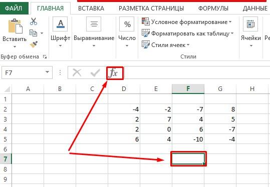 obratnaya-matrica-v-excel-kak-najti-obratnuyu-matricu-v-ehksel-v-2-ehtapa