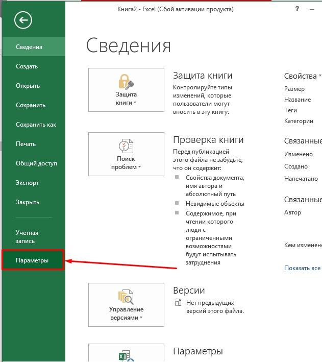 kak-sdelat-vypadayushchij-spisok-v-excel-cherez-kontekstnoe-menyu-i-instrumentami-razrabotchika