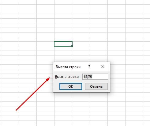 4-metoda-kak-sdelat-odinakovyj-razmer-yacheek-v-excel-vyravnivanie-yacheek-po-odnomu-razmeru-v-excel
