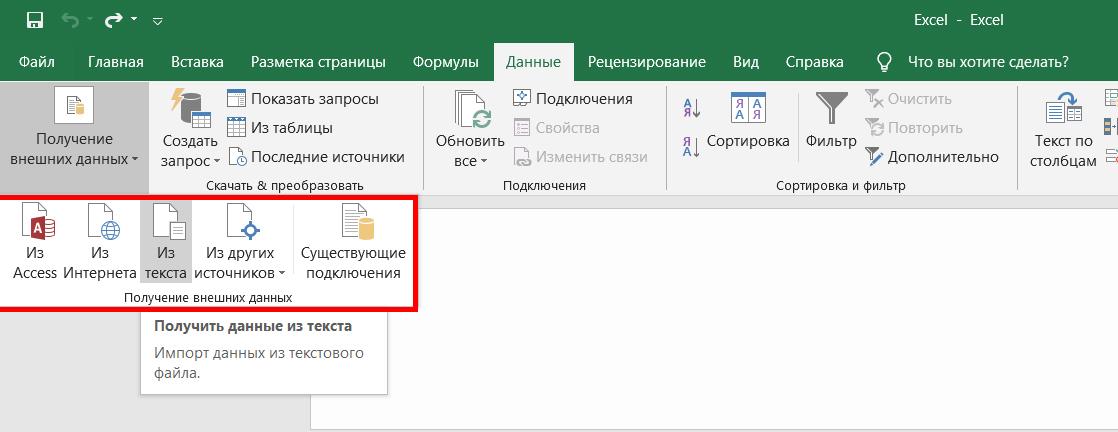 tablicu-iz-word-v-excel-kak-osushchestvit-perenos