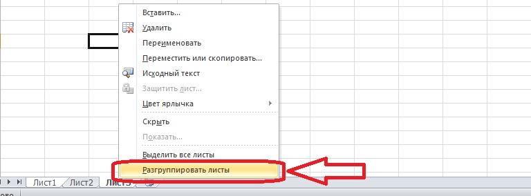kak-pomenyat-orientaciyu-lista-excel-na-albomnuyu-kak-sdelat-albomnyj-list-v-excel