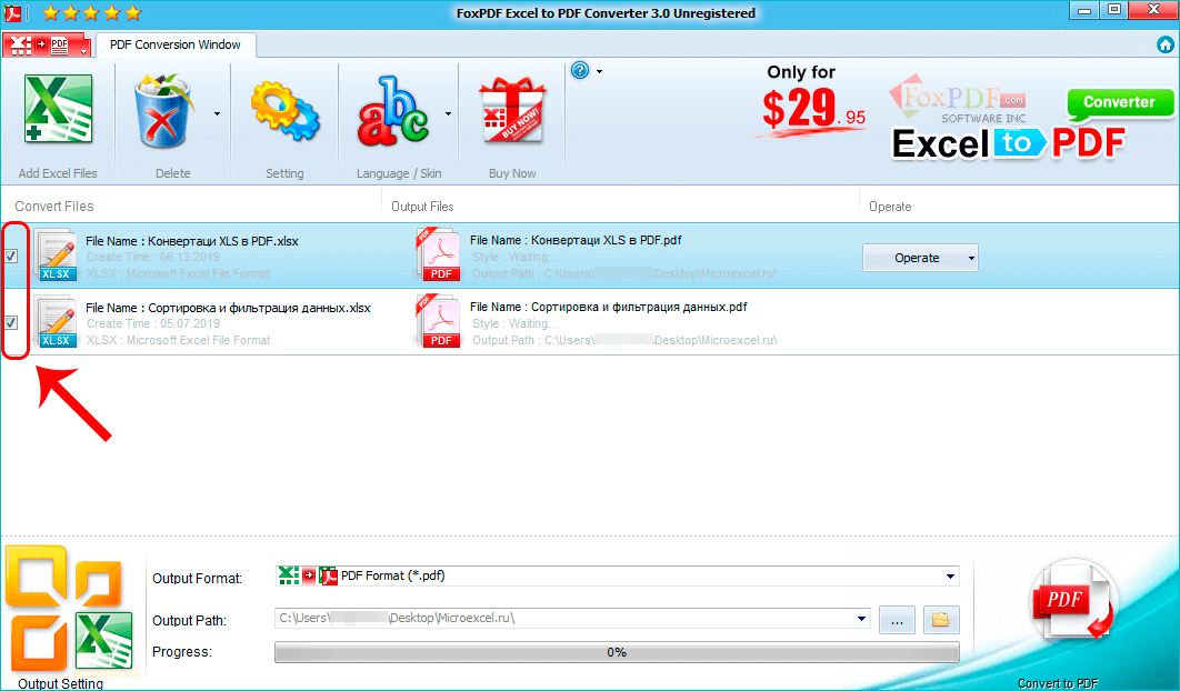 kak-perevesti-excel-v-pdf-cherez-vneshnie-prilozheniya-i-onlajn-servisy-vnutri-excel