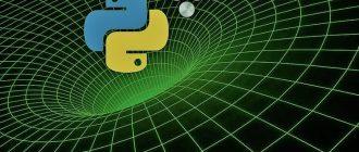 Print() в Python. Синтаксис, ошибки, аргументы end и sep