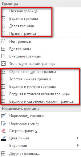 kak-sozdat-tablicu-v-excel-zapolnenie-diapazona-yacheek-preobrazovanie-diapazona-dannyh-v-tablicu