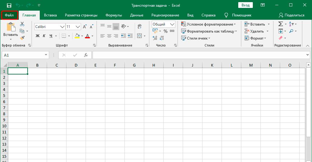 Транспортная задача в Excel. Нахождение лучшего способа перевозки от продавца покупателю