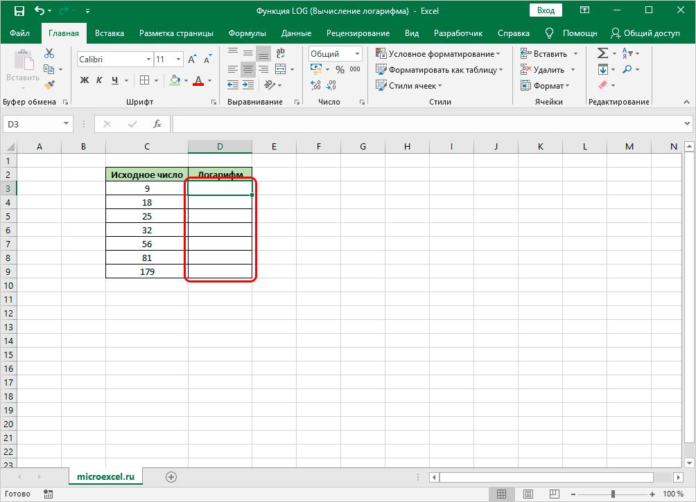 kak-rasschitat-logarifm-v-excel-funkciya-log-dlya-rascheta-logarifma-v-excel