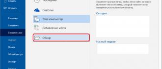 konvertaciya-word-v-excel-kak-konvertirovat-fajl-vord-v-ehksel-4-sposoba
