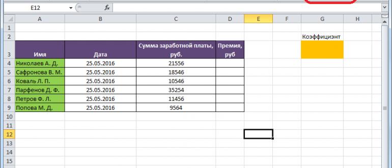 funkciya-poisk-resheniya-v-excel-vklyuchenie-primer-ispolzovaniya-so-skrinshotami