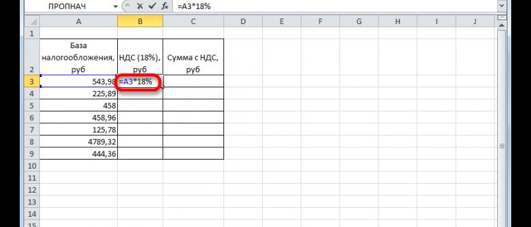 formula-nds-v-excel