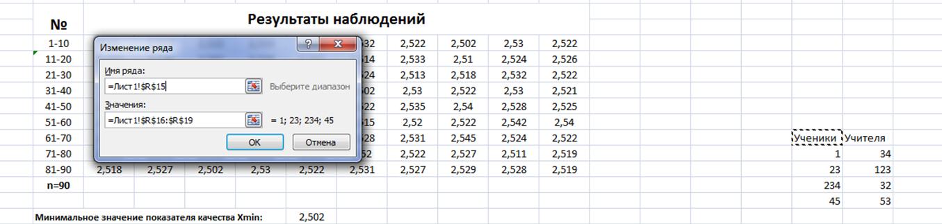 kak-izmenit-nazvaniya-ryadov-v-tablice-excel