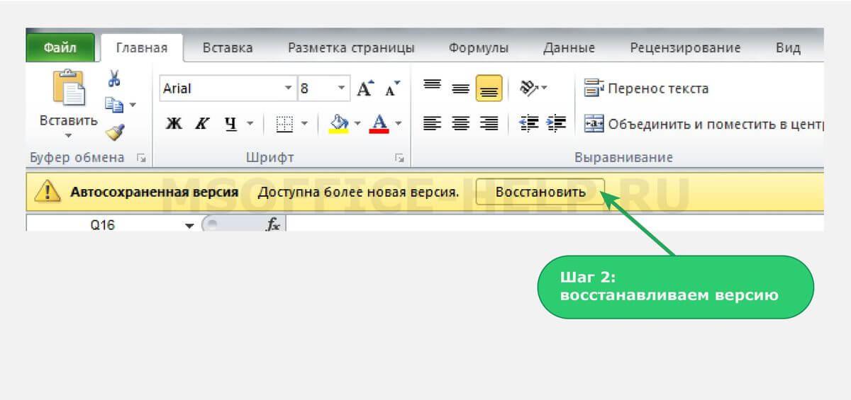 3-sposoba-udaleniya-listov-v-excel-kontekstnoe-menyu-instrumenty-programmy-srazu-neskolko-listov