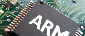 Apple выпускает первые компьютеры на ARM-процессорах. Почему это очень важно для отрасли?