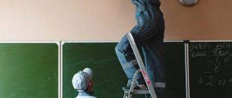 Умные камеры будут следить за российскими школьниками