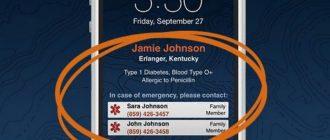 Как смартфон может спасти вам жизнь - лайфхак, о котором многие до сих пор не знают