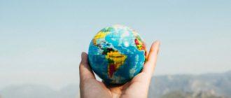 Онлайн-путешествия - хит сезона пандемии