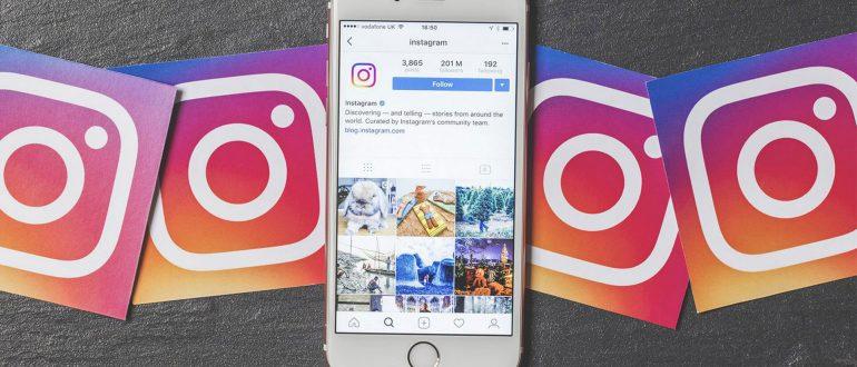 Как поделиться ссылкой в Instagram: полное руководство