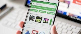 Удалено из магазина – убери из смартфона: приложение Barcode Scanner с 10 миллионами загрузок помечено, как вредоносное