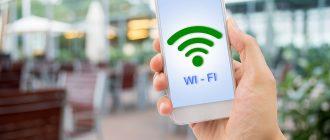Устраняем проблемы с Wi Fi: как исправить медленный Wi Fi