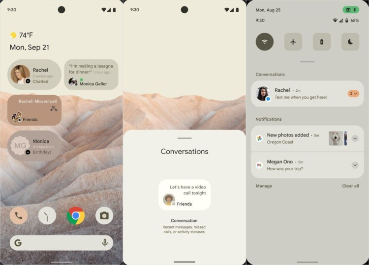 новые виджеты на Android 12