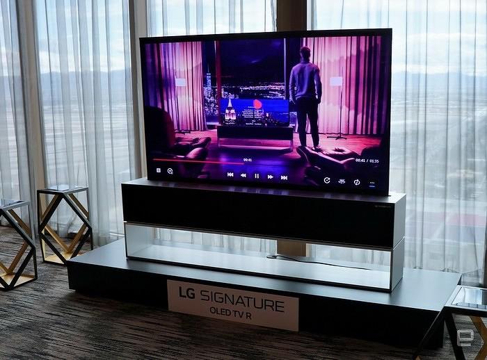 Рулонный телевизор LG