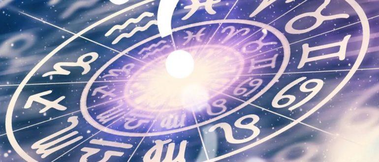Почему не стоит платить астрологам в Instagram