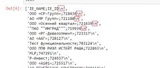 perevod-teksta-na-novuyu-stroku-v-python-kak-perenesti-tekst-na-novuyu-stroku-instrukciya
