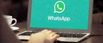 Обновление WhatsApp всё ближе: теперь из приложения можно «выйти» без удаления